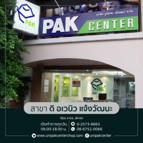 MAP : PAK CENTER (THE AVENUE CHANGWATTANA)